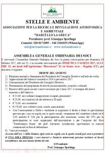 4 CONVOCAZIONE ASSEMBLEA 5MARZO2017 (1)
