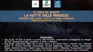 locandina-notte-delle-perseidi-fortezza-del-tocco-12agosto2019
