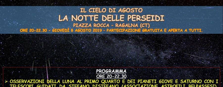 locandina-serata-astronomica-ragalna-8agosto-2019